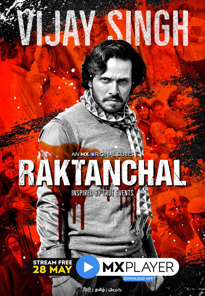 Raktanchal (2020) S01 EP (01-09) Hindi WEB-DL