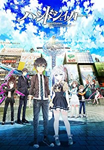 Hand Shakers in hindi download free in torrent
