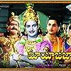 Taraka Rama Rao Nandamuri, Akkineni Nageshwara Rao, S.V. Ranga Rao, etc.