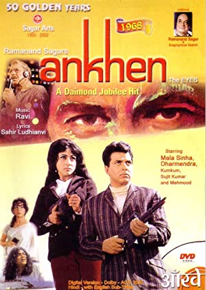 Sujit Kumar Ankhen Movie