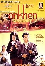 Ankhen