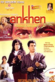 Ankhen Poster