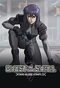 Primary photo for Ghost in the Shell: Stand Alone Complex