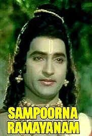 Sampoorna Ramayanam Poster