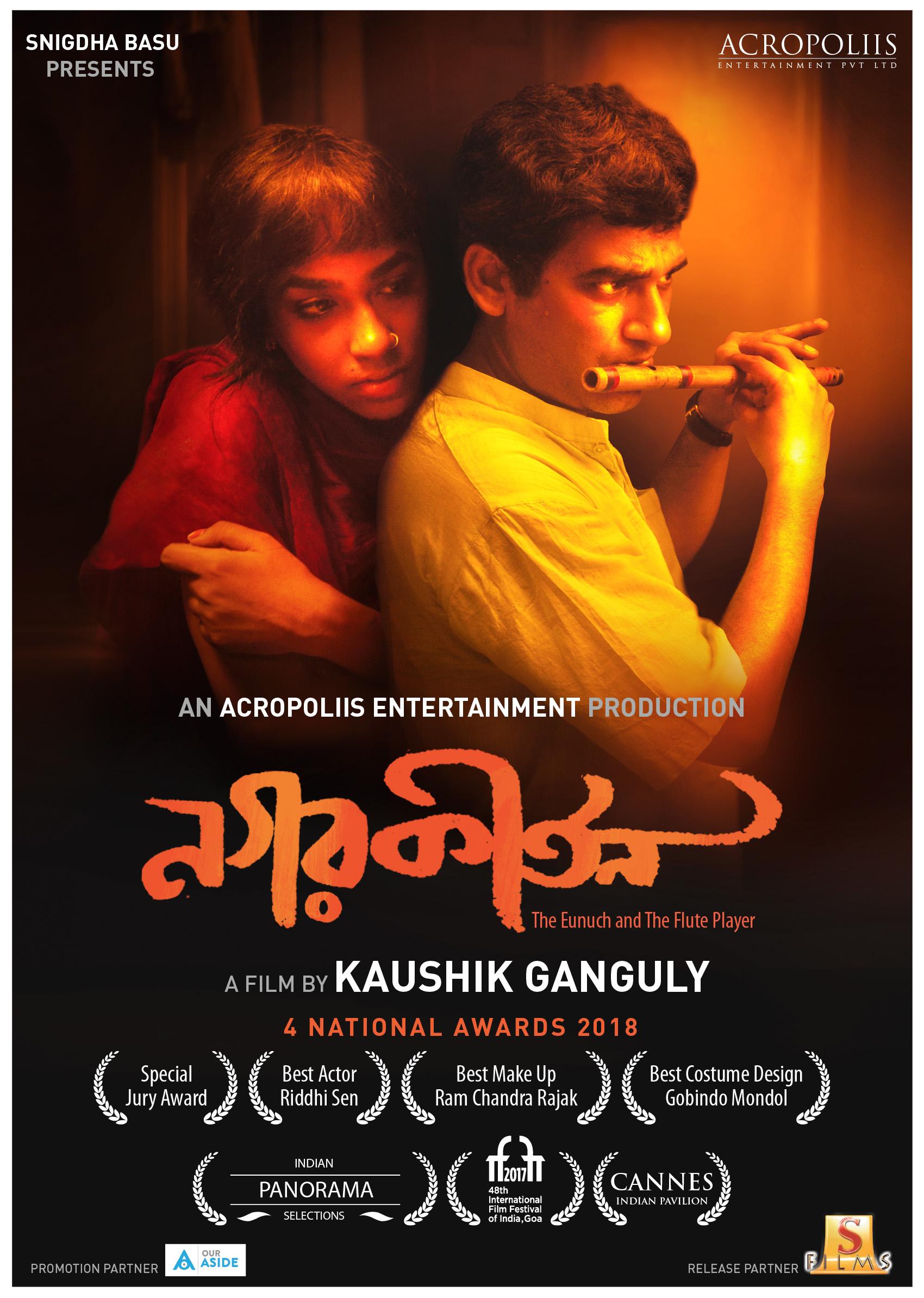 new bengali movie torrentz2