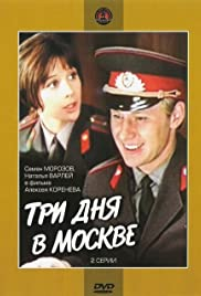 Tri dnya v Moskve Poster