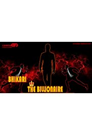 Bhikhari the Billionaire