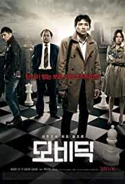 Watch Movie Moby Dick (Mo-bi-dik) (2011)