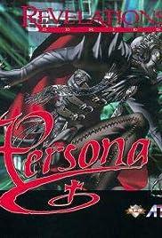 Shin Megami Tensei: Persona Poster