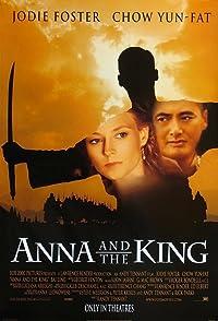 Anna and the Kingแอนนาแอนด์เดอะคิง