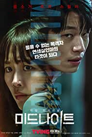 Ki-joo Jin and Wi Ha-Joon in Midnight (2021)