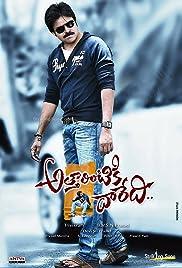 Atharintiki Daaredi(2013) Poster - Movie Forum, Cast, Reviews