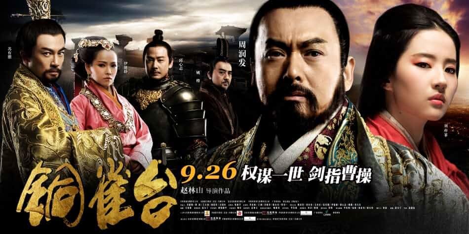 Download The Assassins (2012) Dual Audio (Hindi-English) 480p [400MB] || 720p [1GB]