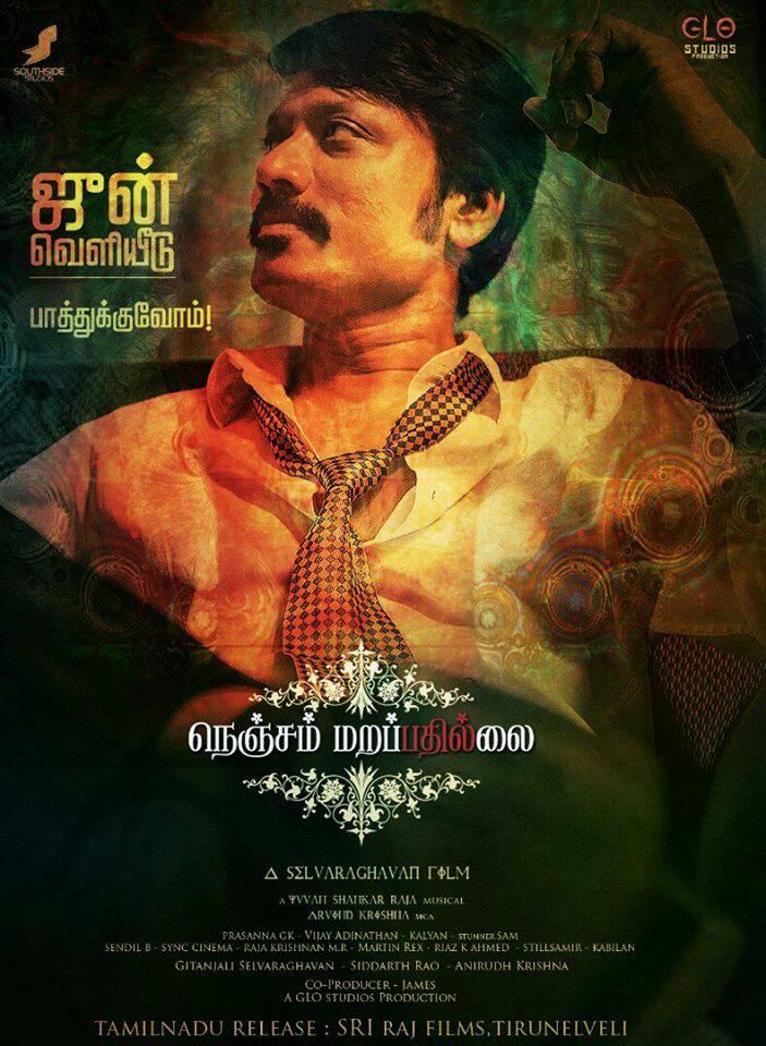 Nenjam Marappathillai 2021 Tamil HDRip 410MB Download