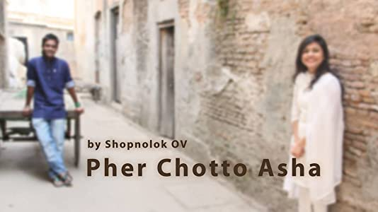 Web for downloading full movies Pher Chotto Asha by none [1680x1050]