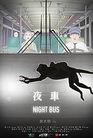 Night Bus (2019)