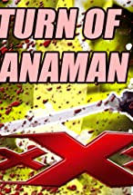 Primary image for XXX: Return of the Banana Man