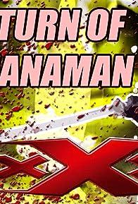 Primary photo for XXX: Return of the Banana Man