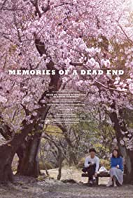 Sooyoung Choi and Shunsuke Tanaka in Memories of a Dead End (2018)