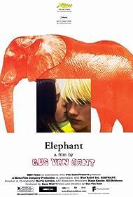 Elephant (2003)