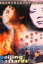 Bei Jing za zhong (1993) Poster