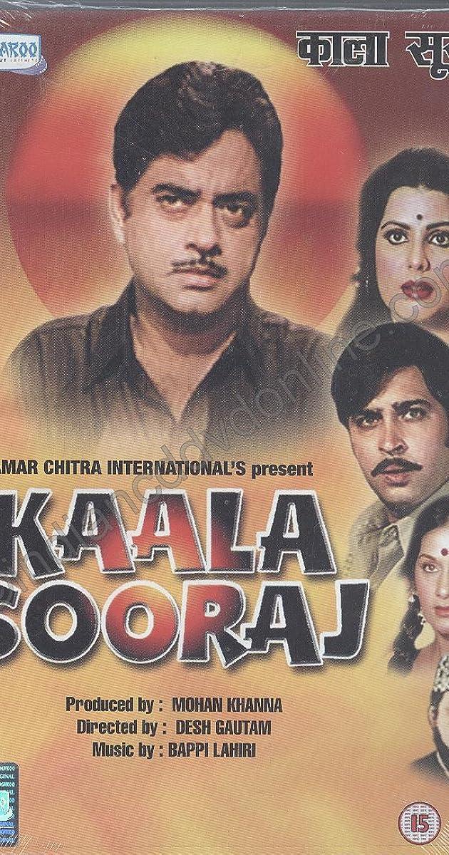 Kala Suraj (1985) - IMDb