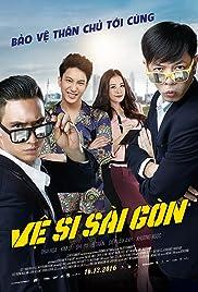 Vê Si Sài Gòn (2016) ONLINE SEHEN