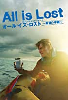 All is Lost: The Actor - Robert Redford