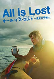 All is Lost: The Actor - Robert Redford Poster