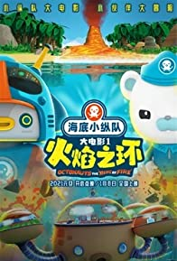 Primary photo for Octonauts: The Ring of Fire