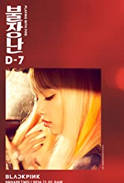 Blackpink Playing With Fire Video 2016 Imdb