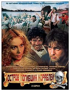 Watch direct movie Ostrov pogibshikh korabley [720px]