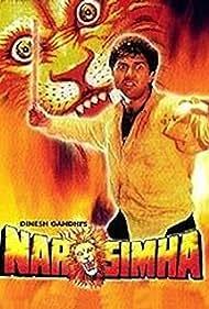 Sunny Deol in Narasimha (1991)