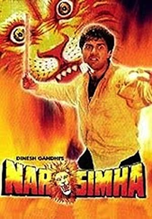 N. Chandra Narasimha Movie