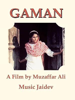 Jalal Agha Gaman Movie