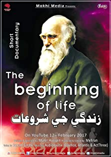 The Beginning of Life (2017)