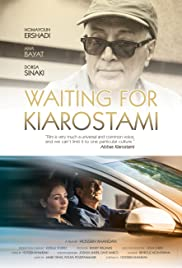 Waiting for Kiarostami