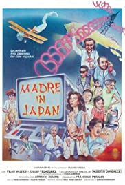 Madre in Japan Poster