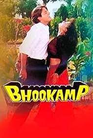 Mamta Kulkarni and Rahul Roy in Bhookamp (1993)
