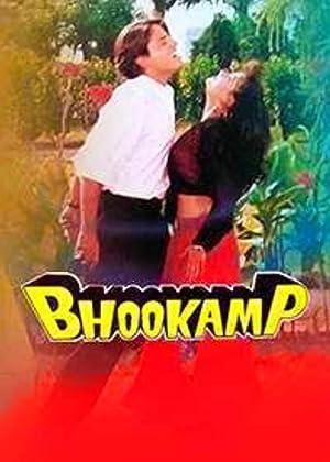 Bhookamp movie, song and  lyrics