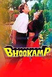 Bhookamp (1993) film en francais gratuit