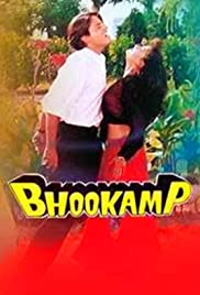 Bhookamp Poster