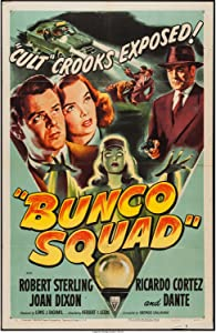 Watch online 2016 hollywood movies Bunco Squad [1920x1080]