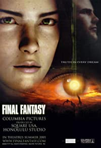Primary photo for Final Fantasy: The Spirits Within