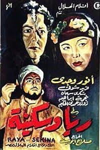 New release movie Raya wa Sekina [1280x720]