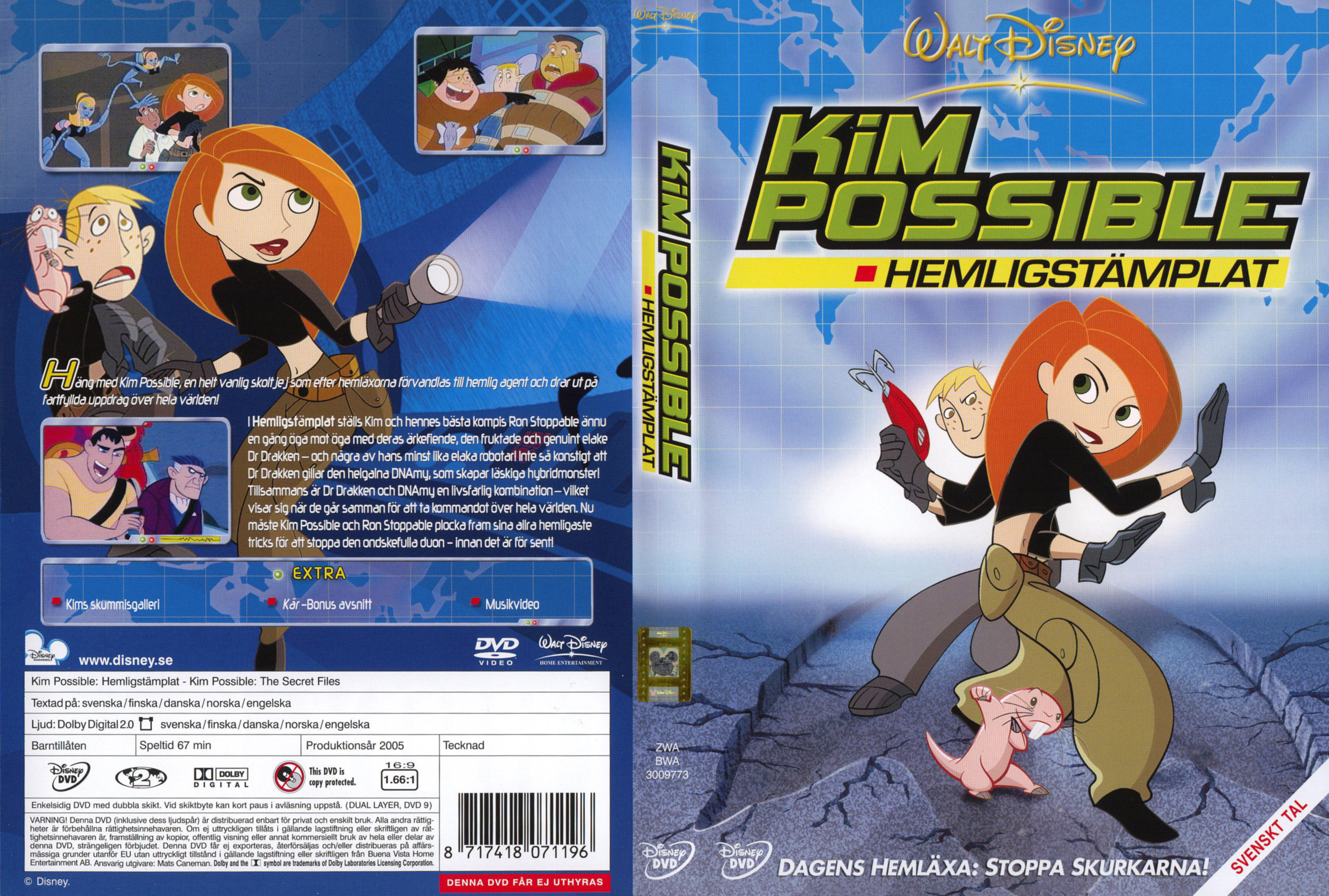 Kim Possible: The Secret Files (2003)