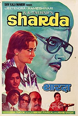 Rameshwari Sharada Movie