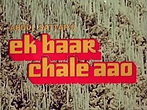 Jankidas Ek Baar Chale Aao Movie