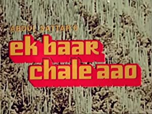 Girish Karnad Ek Baar Chale Aao Movie