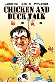 Chicken and Duck Talk Poster